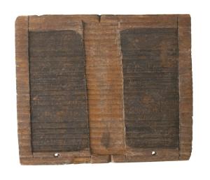 Schrijftafeltje Tolsum, achterkant (2806 x 2415 px)
